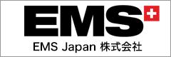 EMSジャパン